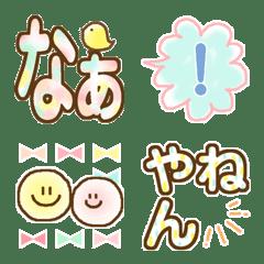カラフル☆関西弁