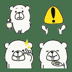しろくまさん絵文字4