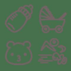 子育て中に使える絵文字〜シンプル〜