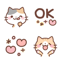 のんびりネコちゃん♡絵文字7