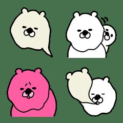 モフモフ シロクマ【絵文字】2