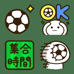 だいふくまる☆サッカー絵文字。