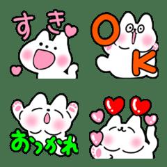 白猫♡大人可愛い37 楽しい毎日 日常