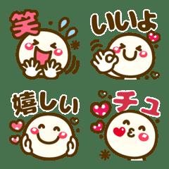 デカ文字黒⑤❤日常/LOVE❤にこまるしろ㉒