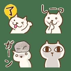 ネコさん絵文字