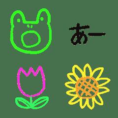 かえるのシンプル絵文字
