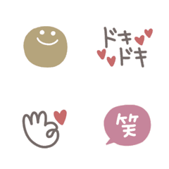 simple◎文字入り #1