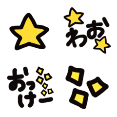 星と送るいつもよく使うことば太文字絵文字