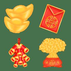 Chinese New Year festival emoji