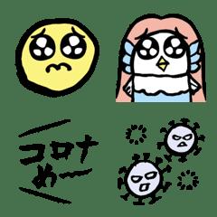 アマビエサマとスマイル【雑】絵文字