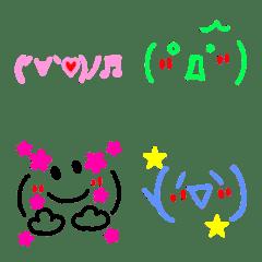 カラフル顔文字3