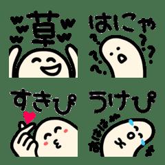 伝わるオタク絵文字