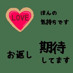 バレンタインで使えるシンプル絵文字