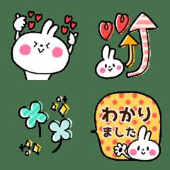 うさラブ♥敬語を含むEmoji