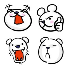シロクマのシロマルの表情豊かな顔の絵文字