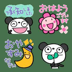 カラフル☆ふんわかパンダ絵文字
