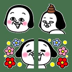 シュルレアリスム。絵文字 8コめ