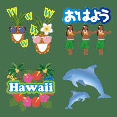 【ハワイ 夏 絵文字】