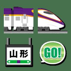 山形/秋田〜東京 むらさきの新幹線と駅名標