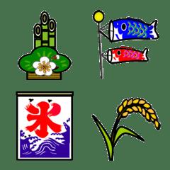 日本の季節の風物詩の絵文字