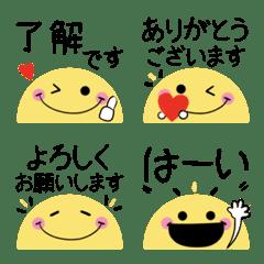 ちらっとニコちゃん♦万能敬語絵文字