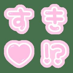 量産型ヲタク文字♡ピンク(かなカナ)