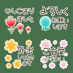 お花が可愛い敬語の絵文字
