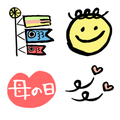 皐月スマイル【雑】絵文字