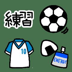 サッカー連絡用絵文字