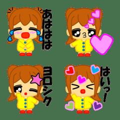 PIYOTARO FRIENDS りおさ絵文字12