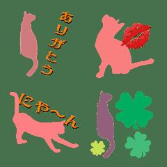 猫のシルエット絵文字