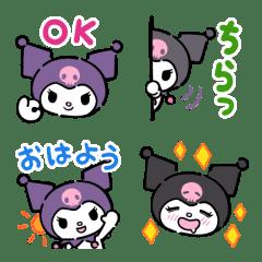 クロミ 絵文字(ふきだし)