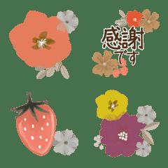 オトナ女性が使える♡花やデザートの絵文字