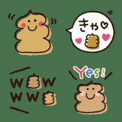 うんちくん★絵文字