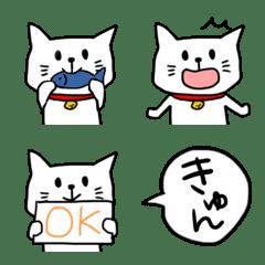 白ねこ絵文字(ふきだし付き)