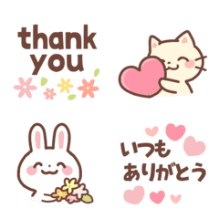 感謝を伝える絵文字