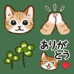 猫たちの絵文字 3