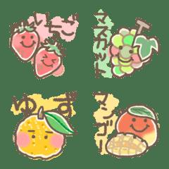かわいいかわいいフルーツ絵文字