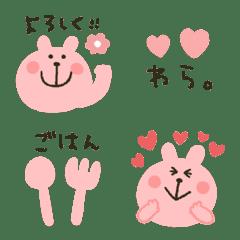 うさぴ★ほのぼの絵文字
