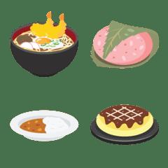 和食、日本の食べ物の絵文字