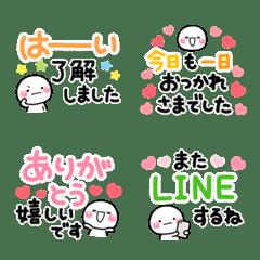 シンプル可愛い♡大きな文字の日常の敬語