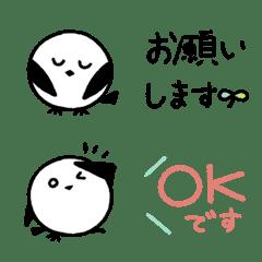 (敬語)シマエナガ