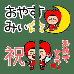I LOVE りんご 絵文字
