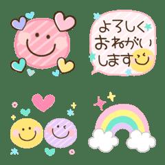 カラフルニコちゃんの丁寧語