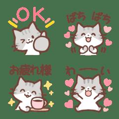 のんびりネコちゃん♡絵文字11
