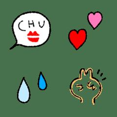 あると便利なオトナ可愛い♡絵文字