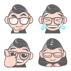Emojis of the courage