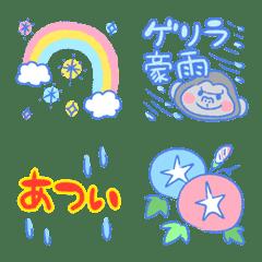 梅雨と夏に使える絵文字