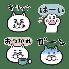 目付きの悪い猫 絵文字 2