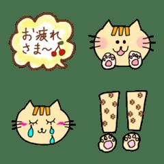 可愛いネコちゃんと吹き出し言葉の絵文字♡